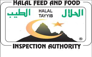 Halal feed and food certificate